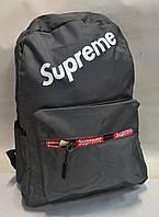 Рюкзак міський Supreme різні кольори