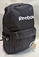 Рюкзак Reebok серый