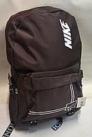 Городской рюкзак Nike, фото 1