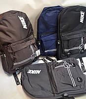Городской рюкзак Nike разные цвета