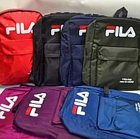 Рюкзак міський Fila різні окраси