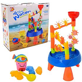 Игровой детский песочный набор Water activity (9904)