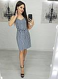 Женское летнее платье сарафан ткань софт на пуговицах размер: 42,44,46,48, фото 5