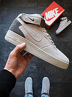 Кроссовки мужские Nike Air Force Hight серые Топ реплика