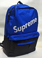 Рюкзак городской Supreme разные цвета, фото 1