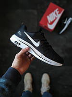 Мужскиекроссовки Nike Air Zoom Pegasus