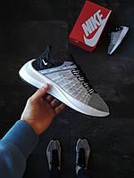 Кроссовки мужские Nike EXP-X14 Черно-белые