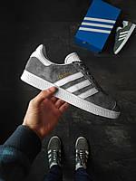 Кроссовки Adidas Gazelle мужские замшевые Серые