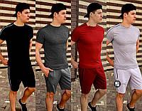 Мужской летний комплект футболка+шорты+кепка Asos Kant 4 цвета в наличии