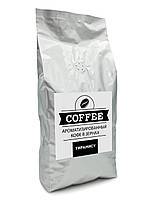 """Кофе в зернах ароматизированный """"Тирамису"""", 1кг"""