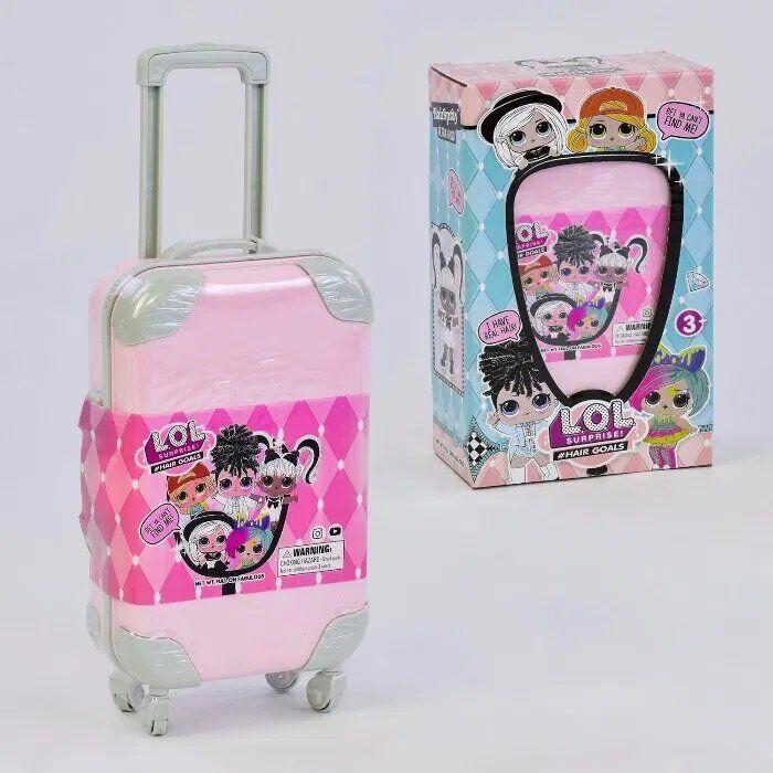 Кукла Лол чемоданчик в капсуле 881 LoL: продажа, цена в ...