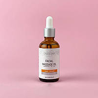 🔝 Массажное масло для лица Чудесник 50 мл  масла для массажа: миндаля, жожоба, авокадо, кунжута и др    🎁%🚚