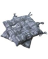 Подушка для стільця Grey Breakfast 40х40 SKL58-251989