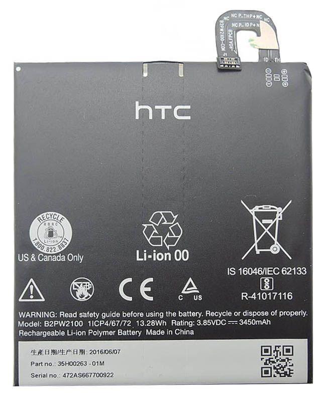 Аккумулятор HTC Google Pixel XL / B2PW2100 (3450 mAh) 12 мес. гарантии
