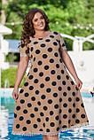 Женское летнее платье большого размера 50, 52, 54, 56, легкое, свободного кроя, с оголенными плечами в горох, фото 2