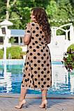 Женское летнее платье большого размера 50, 52, 54, 56, легкое, свободного кроя, с оголенными плечами в горох, фото 4