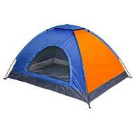 Палатка туристическая  HYZP-02(ПалТент_HYZP-02)