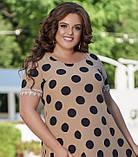 Женское летнее платье большого размера 50, 52, 54, 56, легкое, свободного кроя, с оголенными плечами в горох, фото 3