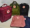 Городской рюкзак-сумка KANKEN разные цвета