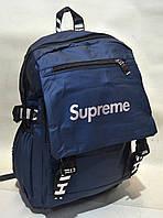 Рюкзак городской Supreme синий, фото 1