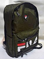 Городской рюкзак FILA хаки