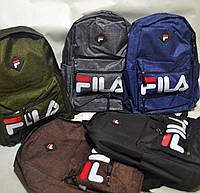 Рюкзак міський FILA (різні кольори)
