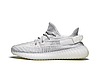 Adidas Yeezy Boost 350 V2 Static Gray Серые мужские (Reflective), фото 2