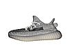 Adidas Yeezy Boost 350 V2 Static Gray Серые мужские (Reflective), фото 6