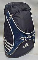 Городской рюкзак adidas, фото 1
