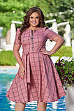 Женское летнее платье большого размера 48, 50, 52, 54, легкое, свободного кроя, со змейкой и поясом, Розовое, фото 2