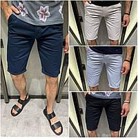 Мужские шорты трикотажные черные, белые, серые, и синие летние шорты до колена однотонные Турция
