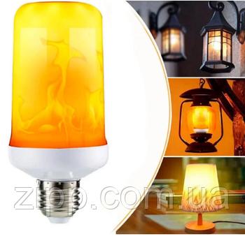 Лампа LED Flame Bulb А+ з ефектом полум'я вогню, E27   незвичайна лампочка полум'я