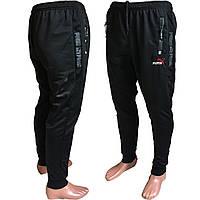 Спортивные брюки, на манжете (46-54) оптом купить от склада 7 км Одесса