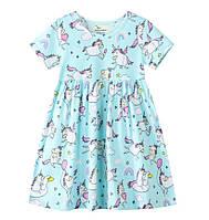 Платье для девочки Вечеринка у единорогов Jumping Meters (2 года)