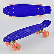 Скейт Пенни борд (Penny Board) Best Board со светящимися колесами, доска=55см, колёса PU d=6см