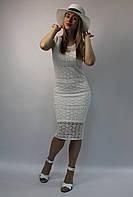 Нарядное платье-футляр летнее белое вязаное кружевное ЛЮКС-качество вечернее на свадьбу и выпускной