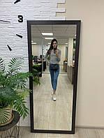 Зеркало большое настенное во весь рост Венге в раме МДФ 1700*700 ростовое напольное коричневое на стену