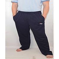 Спортивные брюки, прямые БАТАЛ (56-64) оптом купить от склада 7 км Одесса