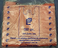 "Пакет майка однотонная 32х38 ""ЕКСТРА ПЛАСТИК"", упаковка 100шт."