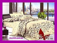 Двуспальный комплект постельного белья из хлопка Двоспальний комплект постільної білизни з бавовни  S-146