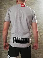 Футболка мужская Puma серая