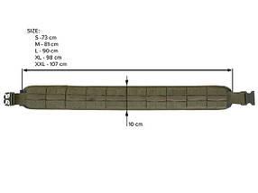 Пояс тактический разгрузочный (размер M) – MULTICAM [8FIELDS] (для страйкбола), фото 2