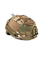 Кавер тактовного шолома Fast HELM (ТОР-Д) w pocket Multicam