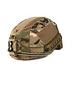 Кавер тактичного шолома Fast HELM (ТОР-Д) Multicam