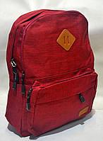 Городской рюкзак бордо, фото 1