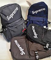 Городской рюкзак Supreme разные расцветочки