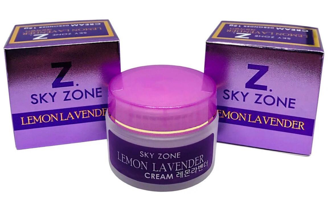 """Ремувер крем-суфле """"SKY ZONE Lavender"""", 15 г"""