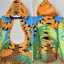 Пончо детское полотенце с капюшоном   Натуральное хлопок 100%