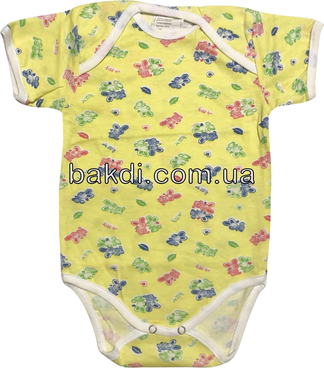 Детское летнее тонкое боди рост 68 3-6 мес хлопковое кулир жёлтое на мальчика девочку бодик с коротким рукавом для новорожденных малышей Ж401