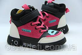 Качественные деми ботинки детские clibee для девочки р.27 - стелька внутри 16,7 см